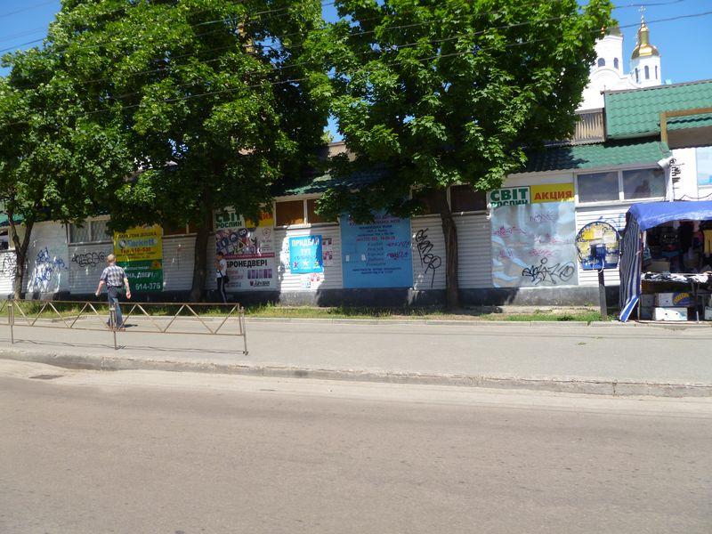 Chernihiv Saturday 030